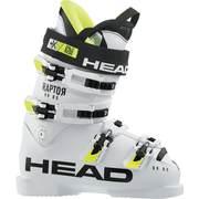 Clapari ski pentru Copii Head RAPTOR 80 RS, White